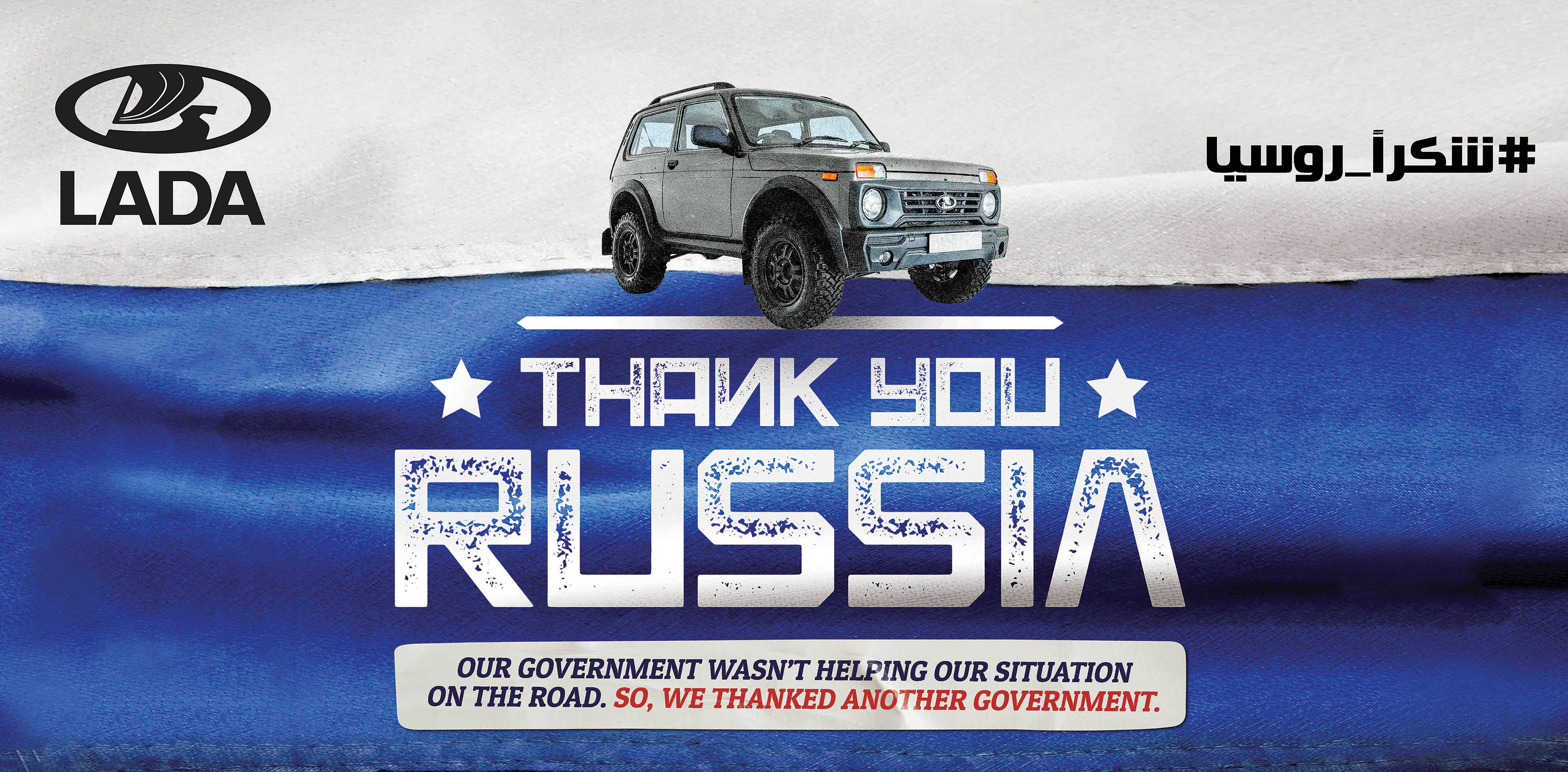 Thank You Russia