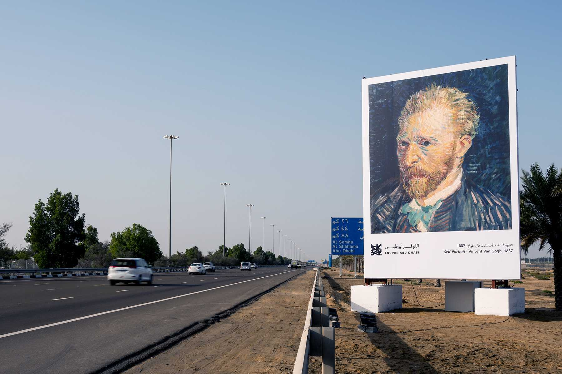 Louvre Abu Dhabi Highway Gallery